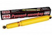 Демпфер РИФ рулевой УАЗ Патриот/Хантер, Toyota Land Cruiser 70-серия 2007+